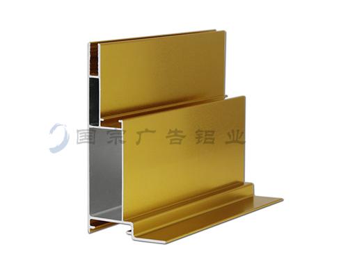 东莞8公分卡布铝材 k811