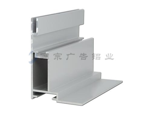 8公分工程卡布铝材 GK0800