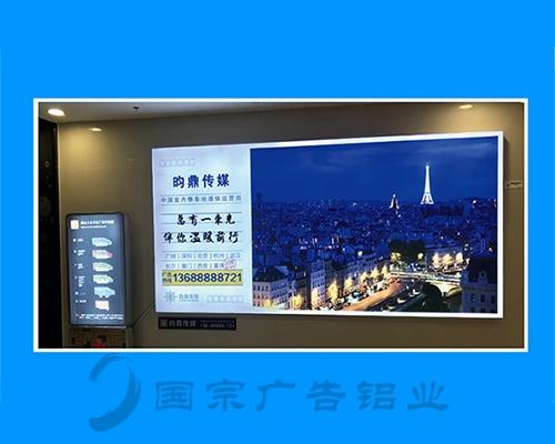 室外灯箱广告